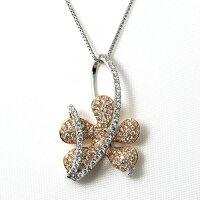 K18WG/PGダイヤモンド1.16ctネックレス
