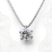 ダイヤモンドネックレスプラチナ一粒GIA鑑定書付き0.30ct