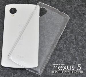*メール便のみ送料無料*【Nexus 5 EM01L用ハードクリアケース】シンプルな透明カバー(ネクサスファイブ スマホカバー EMOBILE イーモバイル ワイモバイル Y!mobile)