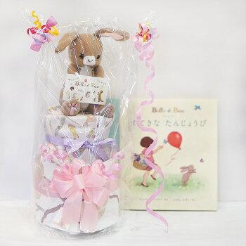 おむつケーキ出産祝いうさぎのBooぬいぐるみブランケットBelle&Booオムツケーキ3段ベビー男の子女の子お祝いご出産プレゼント
