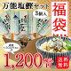 【送料無料】福袋 2020 新春 三角屋水産 万能塩鰹 40g 3個セット お茶漬け お茶…