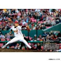 東北楽天ゴールデンイーグルスEaglesMagazine[イーグルス・マガジン]第96号(2016年10月号)