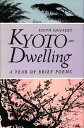 Kyoto-Dwelling: PoemsA Year of Brief Poems-【電子書籍】
