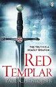 Red Templar-【電子書籍】
