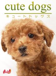 cute dogs10 トイプードル-【電子書籍】