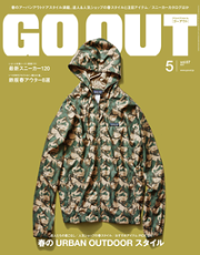 GO OUT 2015年5月号 Vol.67
