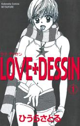 LOVE+DESSIN