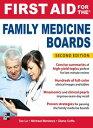 【はじめての方限定!一冊無料クーポンもれなくプレゼント】First Aid for the Family Medicine...
