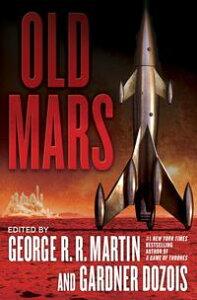 Old Mars-【電子書籍】