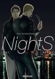 【10位】NightS