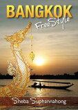 Bangkok FreeStyle-【電子書籍】