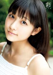 和田彩花写真集『彩 aya』-【電子書籍】