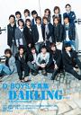 D-BOYS写真集 DARLING-【電子書籍】