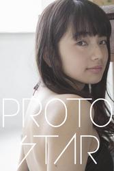 PROTO STAR 小松菜奈 vol.9-【電子書籍】