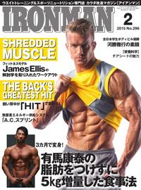 IRONMAN(アイアンマン) 2015年2月号2015年2月号-【電子書籍】