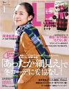 LEE 2015年1月号-【電子書籍】