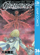CLAYMORE 26-...