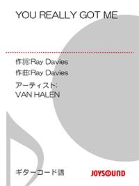 YOU REALLY GOT ME/ギターコード譜VAN HALEN-【電子書籍】