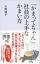 【はじめての方限定!一冊無料クーポンもれなくプ...
