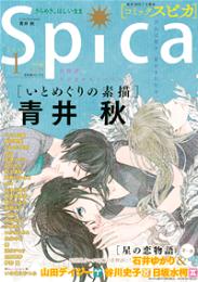 コミックスピカ No.39