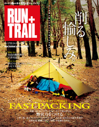 RUN+TRAIL Vol.12