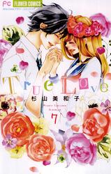 <p class=book_title>True Love(7)</p>