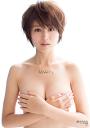 鈴木ちなみファースト写真集「ちなみに…。」-【電子書籍】
