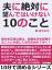 【はじめての方限定!一冊無料クーポンもれなくプレ...