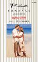 熱砂の誘惑-【電子書籍】