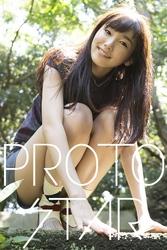 PROTO STAR 飯豊まりえ vol.2-【電子書籍】