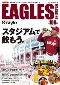 東北楽天ゴールデンイーグルス Eagles Magazine[イーグルス・マガジン] 第78号