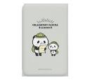 【送料無料】お買いものパンダ モバイルバッテリー 10000mAh グレー(キャンプ柄)