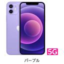 Apple(アップル) iPhone 12 128GB | 製品のみ simフリー スマホ 本体 iPhone12 新品 スマートフォン 端末 楽天モバイル対応 5G対応 6.1インチ iPhone12A14 Bionic Super Retina XDRディスプレイ Ceramic Shield・・・