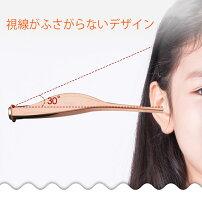 ライト付きピンセットLEDライト付き耳かき光る耳かきピンセットイヤーピックライト付きLED耳かきアタッチメント耳掃除ピンセット光るピンセット光るミミかき耳掃除耳そうじ