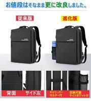 リュック メンズ 収納スペース 通勤カバン ビジネス リュック ビジネスマンカバン ビジネス カバン 耐傷 ラップトップバックパック USB充電ポート ビジネスバッグ ビジネス りゅっく メンズ ノートpcやA4 大きいサイズのバックバックパック リュック ラップトップ