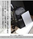 リュック レディース ショルダー カバン 大容量 レザー ブラック かばん バッグ レーザーカバン ママバッグ 鞄 リュック リュック バッグ レディース バッグリュック リュックサック レディース 大人かばん しゅうバッグ レディースリュック