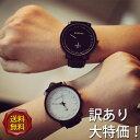 【訳あり】【メール便送料無料】大きめ とけい 腕時計 男女兼用 うでどけい 時計 オシャレ ウォッチ 時計 メンズ レディース 腕時計 プレゼント・ギフト