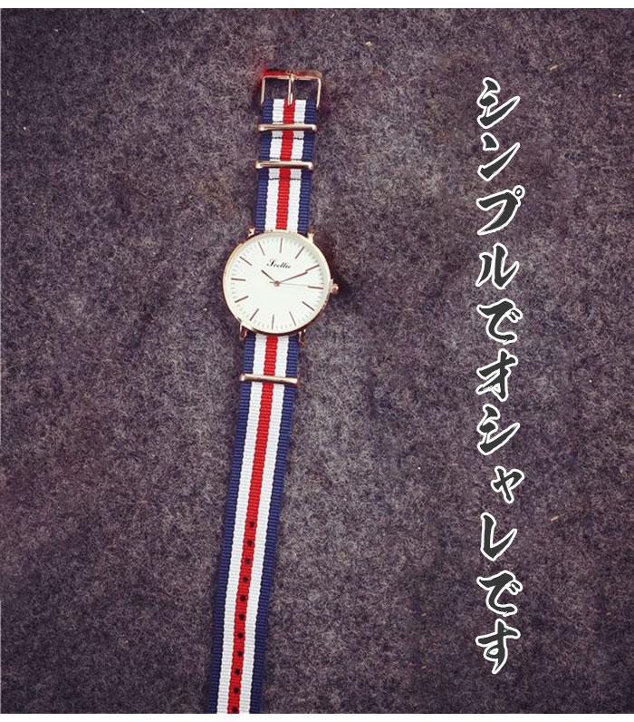 時計 英国風 うでどけい 時計 オシャレ ウォッチ  腕時計 男女兼用 時計 レディース メンズ  腕時計 うでどけい 時計 オシャレ ウォッチ  レディース腕時計 レディースウォッチ