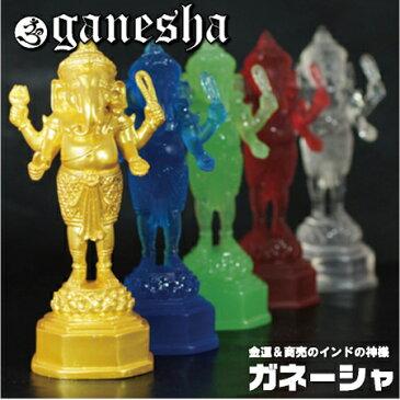 【特別価格】インド神 スタンディング ガネーシャ像 カラフル 置物|夢をかなえるゾウ|商売繁盛|学問の神|色風水|ヒンドゥー教|神々|象頭財神