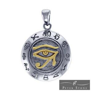 【古代エジプト天空と太陽の神ホルスをモチーフにした高品質シルバーペンダントトップです】【P...