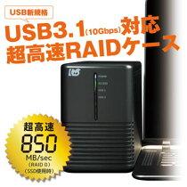 RS-EC32-U31R