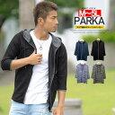 パーカー メンズ ジップアップ 七分袖 スラブ サマーニット 薄手 ジャガード柄 切替 ジャケット ブルゾン 7分袖 半袖 アウター Tシャツ 黒 おおきいサイズ 人気