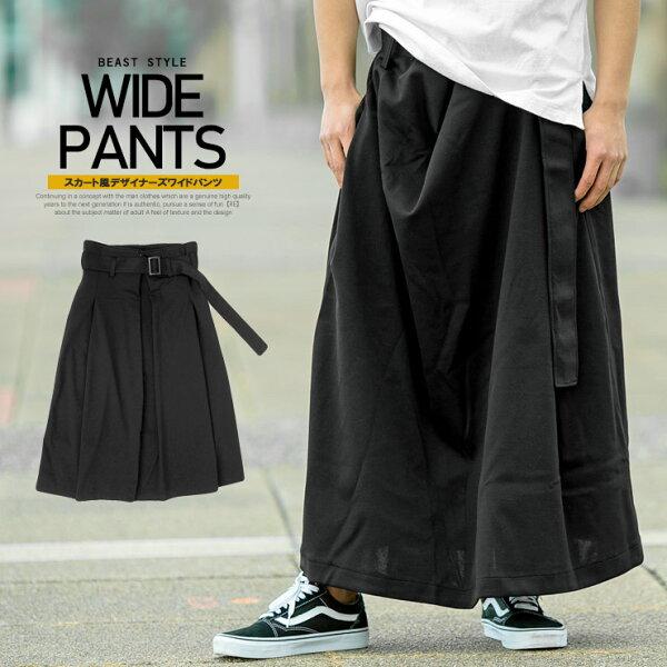 ASSUPERSONICスカートメンズベルト付きロングワイドレイヤードビッグシルエットデザイナーズレディースユニセックス日本製国