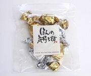 チョコレート プチギフト・ ブライダル