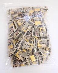 チョコレートギフト(ちょこれーとぎふと)大金持ちチョコ【5,000円(税抜)以上送料無料】【ホ…