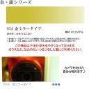 カッティングシート 金 粘着シート 金 ミラー 中川ケミカル【巾45c...