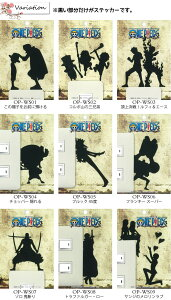 ONEPIECEワンピーススイッチプレート用ウォールステッカー(WallStory)名場面ステッカー台紙サイズH145mm×W100mm