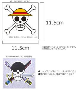 ONEPIECEワンピースオリジナルインテリアアートシールA2サイズ海賊旗