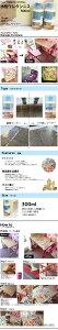 水性ウレタンニス【上塗塗料】300mlツヤあり透明クリヤーつや消し水性塗料屋内木部リメイク家具ペンキ壁紙和信ペイントコーティング環境対応塗料ニス