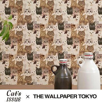 日本製 フリースデジタルプリント壁紙 THE WALLPAPER TOKYO F☆☆☆☆取得品 Cat